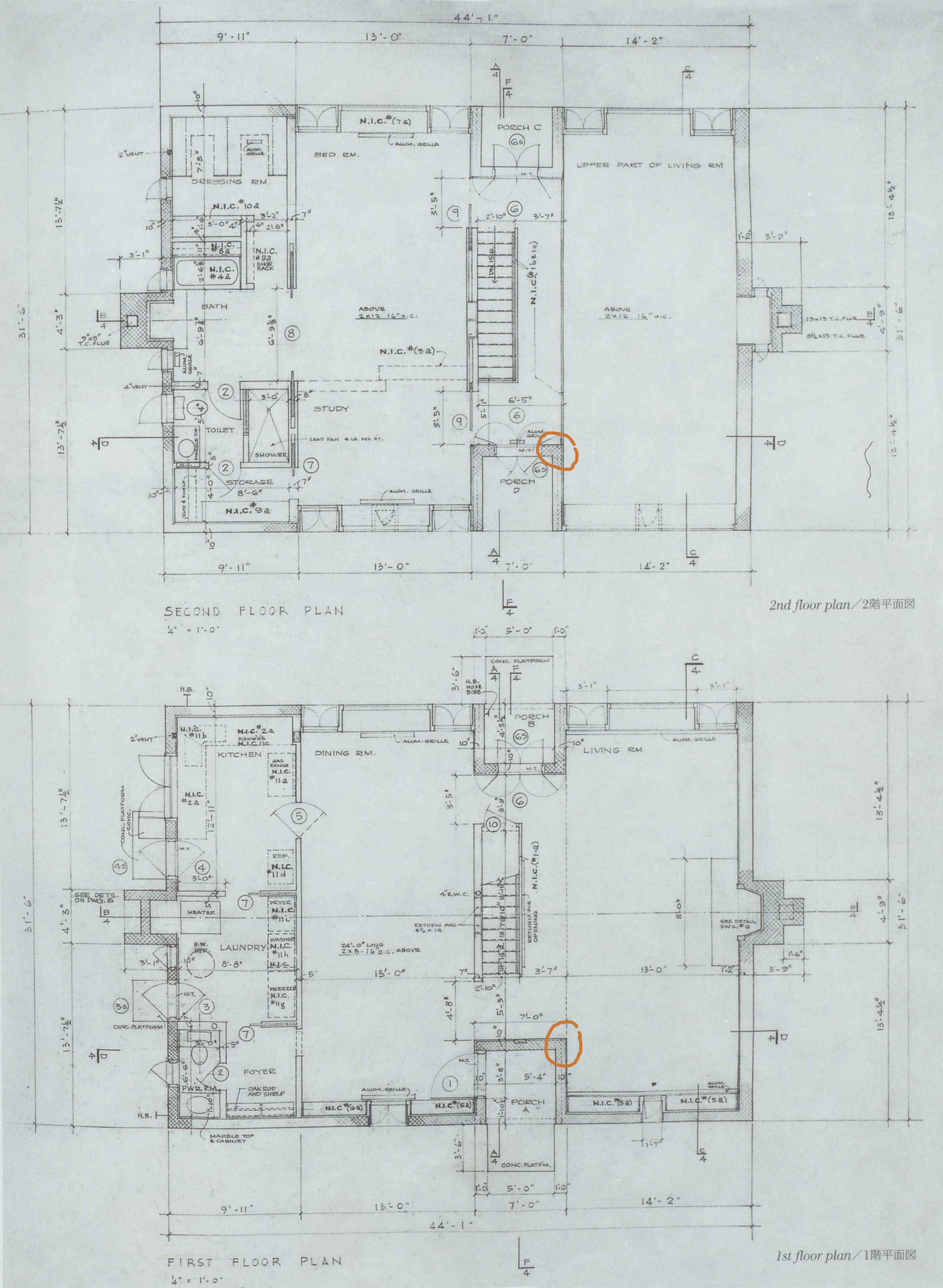 Margaret Esherick House Plan
